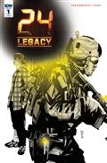 24-LEGACY-RULES-OF-ENGAGEMENT-1-(OF-5)-10-COPY-INCV