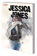 Jessica Jones TP Vol 01 Uncaged *Special Discount*