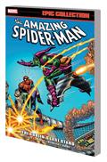 Amazing Spider-Man Epic Collection TP Goblins Last Stand *Special Discount*