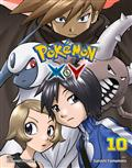 Pokemon Xy GN Vol 10 (C: 1-0-1)