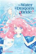 Water Dragons Bride GN Vol 01 (C: 1-0-1) *Special Discount*