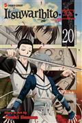 Itsuwaribito GN Vol 20 (C: 1-0-1)