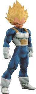 Dbz Super Master Stars Piece The Vegeta Fig (C: 1-1-2)