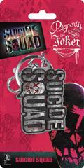 Suicide Squad Logo Pewter Keyring (C: 1-1-2)