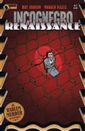 Incognegro Renaissance #3 (MR)