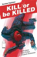 Kill Or Be Killed #18 (MR)