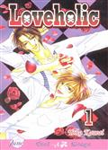 LOVEHOLIC-GN-VOL-01-(OF-2)-(MR)-(C-1-0-0)