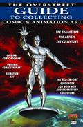 OVERSTREET-GUIDE-SC-COLLECTING-COMIC-ANIMATION-ART
