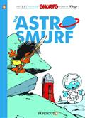 SMURFS-GN-VOL-07-THE-ASTRO-SMURF
