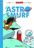 SMURFS-HC-VOL-07-THE-ASTRO-SMURF