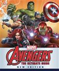 MARVEL-AVENGERS-ULTIMATE-GUIDE-UPDATED-EXPANDED-HC-(C-0-1-0