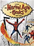 MARVEL-AGE-OF-COMICS-1961-1978-HC