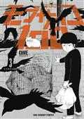Mob Psycho 100 TP Vol 03 (MR) (C: 1-1-2)