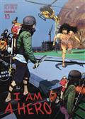 I Am A Hero Omnibus TP Vol 10 (C: 1-1-2)