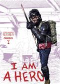 I Am A Hero Omnibus TP Vol 02 (C: 1-0-0)