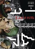 I Am A Hero Omnibus TP Vol 03 (C: 1-0-0)