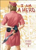 I Am A Hero Omnibus TP Vol 04 (C: 1-0-0)