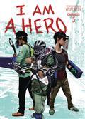 I Am A Hero Omnibus TP Vol 05 (C: 1-0-0)