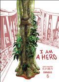 I Am A Hero Omnibus TP Vol 06 (C: 1-0-0)