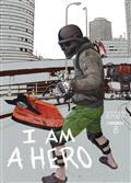 I Am A Hero Omnibus TP Vol 08 (C: 1-0-0)