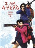 I Am A Hero Omnibus TP Vol 09 (C: 1-0-0)