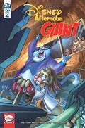 Disney Afternoon Giant #4 (C: 1-0-0)