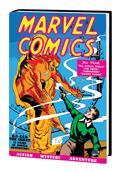 Golden Age Marvel Comics Omnibus HC Vol 01 New PTG