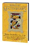 MMW-MARVEL-TWO-IN-ONE-HC-VOL-04-DM-VAR-ED-278