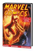 MARVEL-COMICS-1-HC-80TH-ANNIVERSARY-EDITION