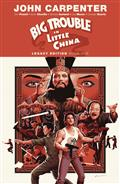 BIG-TROUBLE-IN-LITTLE-CHINA-LEGACY-EDITION-TP-VOL-01-(C-0-1