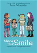 SHARE-YOUR-SMILE-RAINAS-GUIDE-TO-TELLING-YOUR-OWN-STORY-HC-(