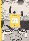 Barefoot Gen GN Vol 08 (Curr Ptg) (MR) (C: 0-1-2)