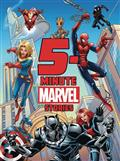 5-MINUTE-MARVEL-STORIES-HC-(C-1-1-0)