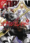 Goblin Slayer GN Vol 05 (MR) (C: 1-1-2)