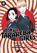 Tokyo Tarareba Girls GN Vol 06 (C: 1-1-0)
