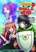 Rising of The Shield Hero GN Vol 01 Manga