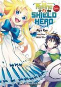 Rising of The Shield Hero GN Vol 03 Manga