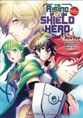 Rising of The Shield Hero GN Vol 09 Manga
