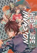 High Rise Invasion GN Vol 04 (MR) (C: 0-1-0)
