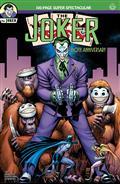 ***February 2020 DC Universe: New Variant Edition Bundle*** Limit 2 Per Customer*