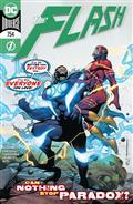 Flash #754