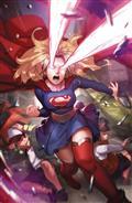 Supergirl #41 Derrick Chew Var Ed
