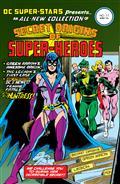 DC Super Stars #17 Facsimile Edition