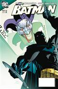 Dollar Comics Batman #663