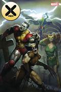 X-Men #10 Brown Marvel Zombies Var Emp