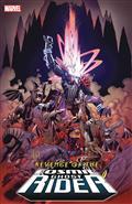 Revenge of Cosmic Ghost Rider #5 (of 5)