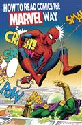 How To Read Comics The Marvel Way #1 (of 4) Rodriguez Var