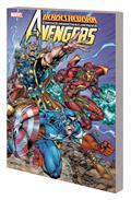 Heroes Reborn TP Avengers New PTG