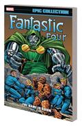 FANTASTIC-FOUR-EPIC-COLLECTION-TP-NAME-IS-DOOM