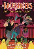 BACKSTAGERS-ILLUS-SC-NOVEL-VOL-01-GHOST-LIGHT-(C-0-1-0)